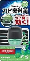 サワデー 車用 消臭芳香剤 クリップタイプ カビ臭対策 デオドラントグリーンの香り 6mL×4個