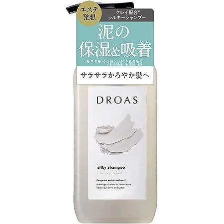 DROAS ドロアス シルキーシャンプー 400mL ブリージーサボンの香り