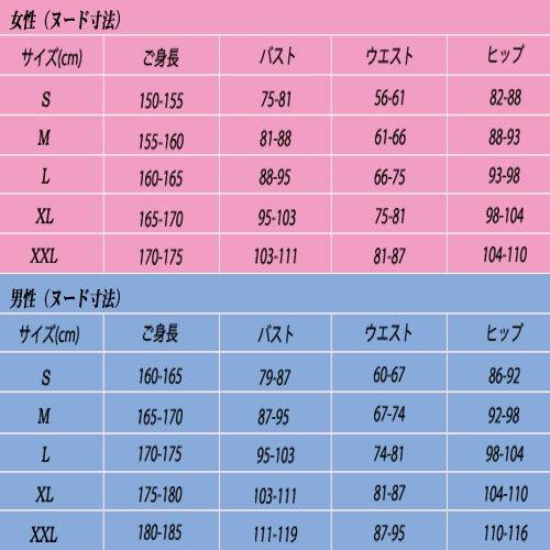 『ワールドトリガー 太刀川隊 A01 隊服 コスプレ衣装(2739)』の6枚目の画像