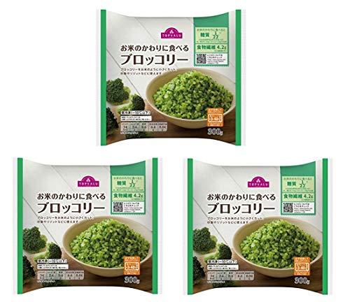 トップバリュ お米のかわりに食べる ブロッコリー 300g 3袋セット 冷凍 カットブロッコリー ブロッコリーライス イオン 金曜日のスマイルたちへ