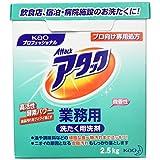 Kao アタック業務用 2.5Kg 333513 洗濯洗剤