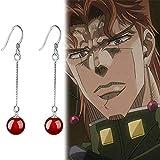 Apehuyuan 1 Pair Noriaki Kakyoin Cosplay Earrings Ear Clip JoJo's Bizarre Adventure Anime Fashion Jewelry for Men Women