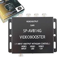 DC12V映像分配器4Ch出力 ビデオブースター映像出力調整可能 as27