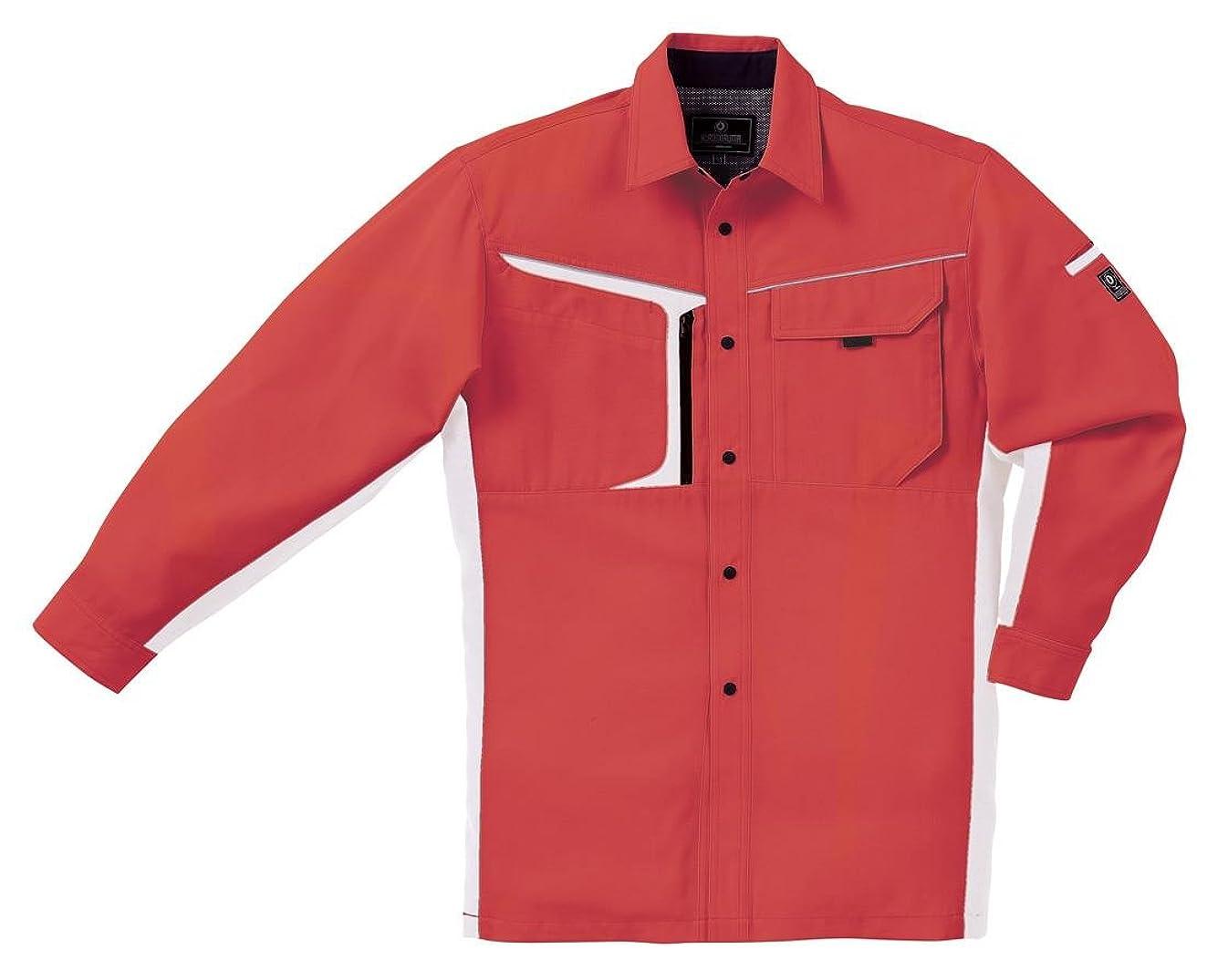 石鹸キャンバスゆでるKR:25598 長袖制電シャツ (男女兼用 ストレッチ)(LL 69: レンガ×シルバー)