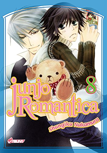 Junjo Romantica T08