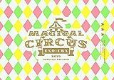 "EXO-CBX""MAGICAL CIRCUS""2019 -Special Edition-(初回生産限定盤)[AVZK-79611/2][DVD]"