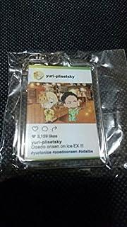 ユーリ!!! on ICE 大江戸温泉物語 限定 縁日ゲーム景品SNS風 キーホルダー ユーリ・プリセツキー オタベック・アルティン