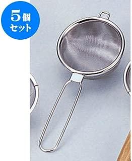 5個セット 18-8ハイテック茶こし(タタミ織200メッシュ) [小5.5cm 40g] 【厨房用品】   料亭 旅館 和食器 飲食店 おしゃれ 食器 業務用