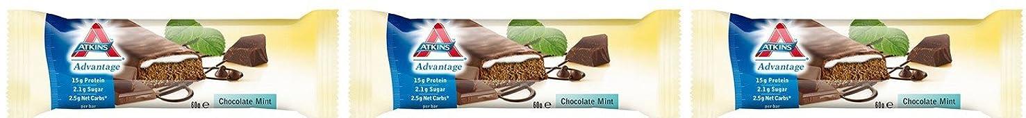 (3 PACK) - Atkins - Advantage Chocolate Mint Bar   60g   3 PACK BUNDLE