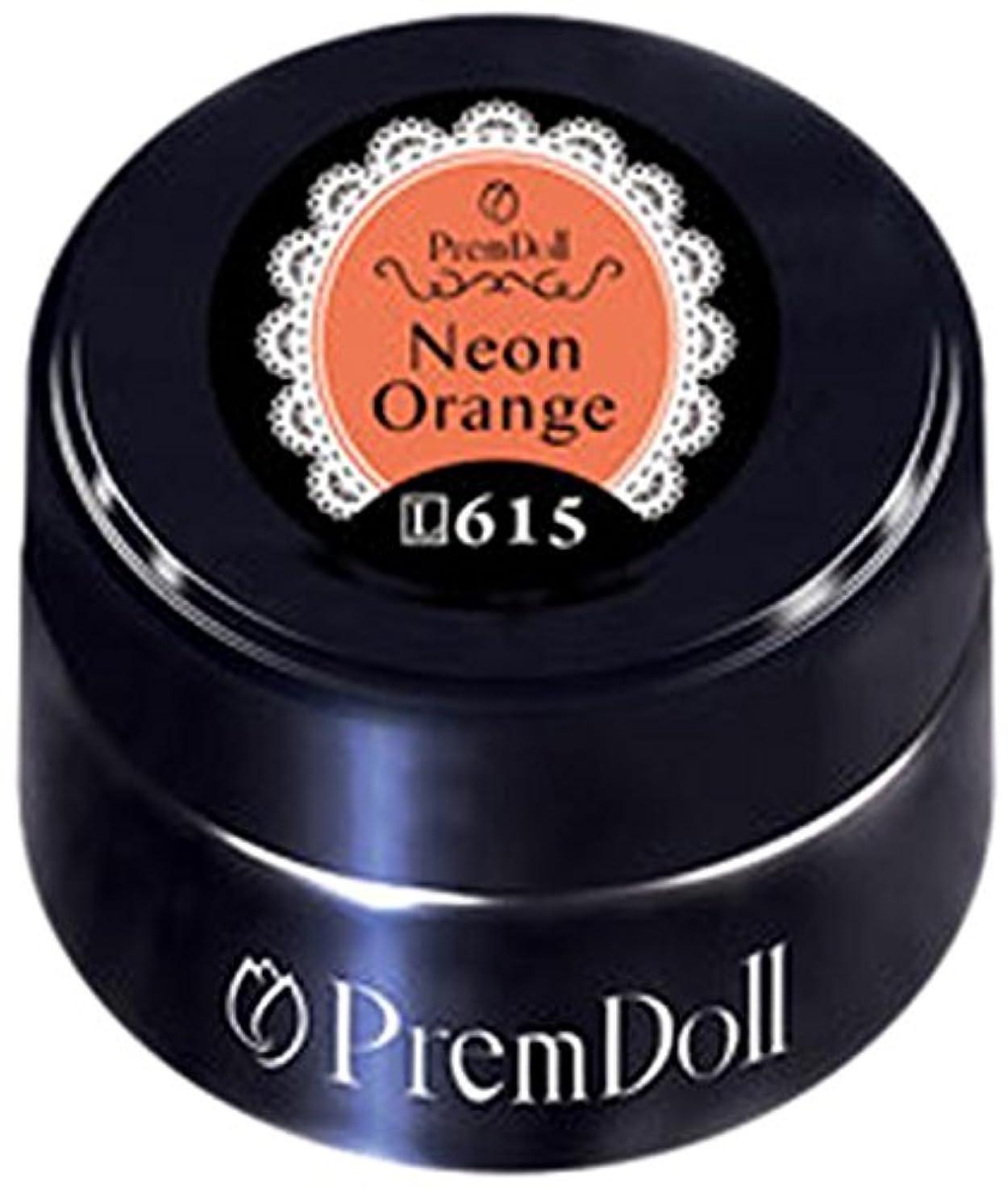 思いやり意図的褐色プリジェル ジェルネイル プリムドール ネオンオレンジ 3g DOLL-615