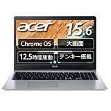 https://www.amazon.co.jp/dp/B08JV4WBV8?tag=mobiinfo99-22&linkCode=ogi&th=1&psc=1
