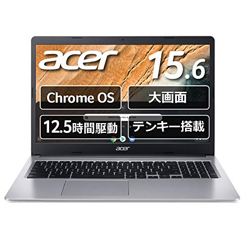 51JILTK0bnL-AcerがChromebookの新キャンペーンを開始。Amazonに特設ページをオープン、今後はセールも予定