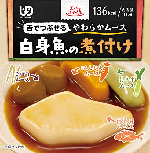 介護食 エバースマイル 舌でつぶせるムース食 白身魚の煮付け 8個セット(和食 レトルト 常温保存 電子レンジ温め可)