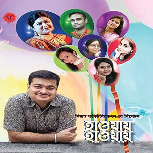 Suprio Sudip Banerjee