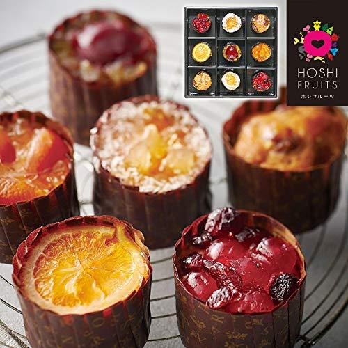 ホシフルーツ フレンチ カップ ケーキ 9個