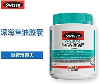 swisse无腥味高浓度野生鱼油 EPA DHA 欧米咖3 1500mg *400粒