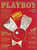 PLAYBOY (プレイボーイ) 日本版 1981年01月号