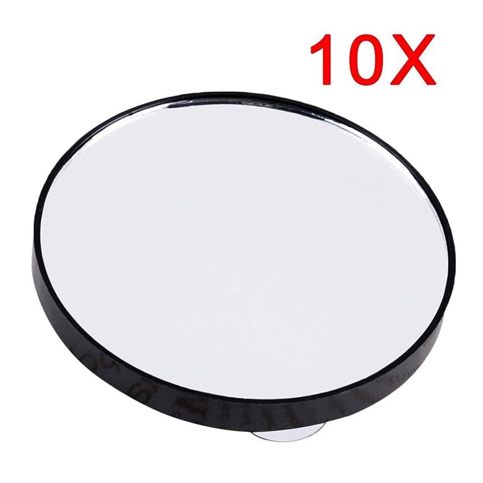 蛾リストモック化粧台ミラー5×10×15×2つの吸引カップ付き拡大鏡化粧品ツールミニラウンドミラーバスルームミラー - ブラック