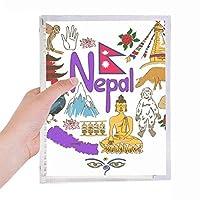 ネパールの愛の心の風景の国旗 硬質プラスチックルーズリーフノートノート