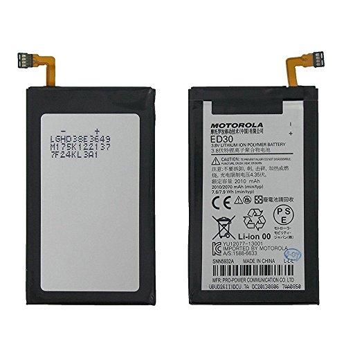 Batteria interna ED30 2010 mAh compatibile con Motorola Moto G / G2 XT1031 XT1032 XT1033 XT1039