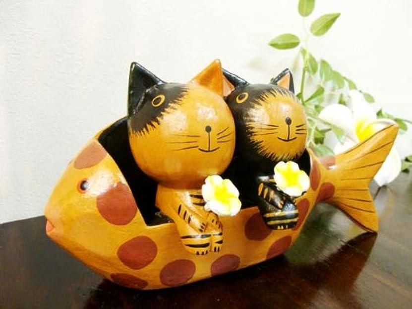 無駄な手を差し伸べるエスニックアジアン雑貨 バリ雑貨 魚ベンチカップルネコ 置物 オブジェ オーナメント ネコ 猫 ねこ 結婚祝い 木製