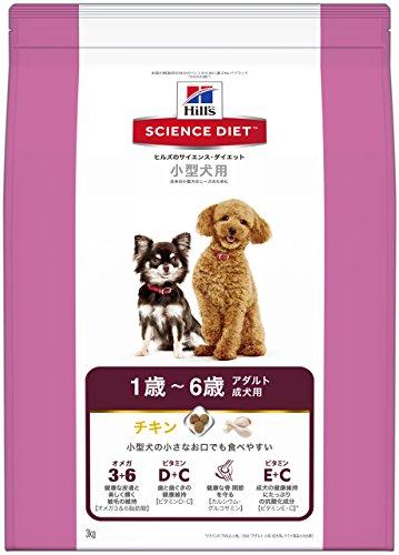 ヒルズのサイエンス・ダイエット ドッグフード アダルト 1歳以上 成犬用 チキン 小型犬用 3kg