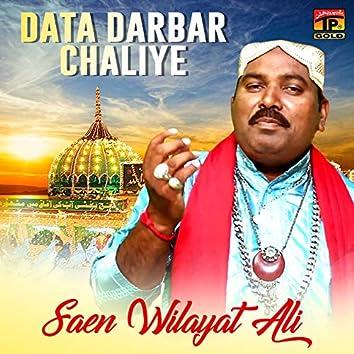 Data Darbar Chaliye