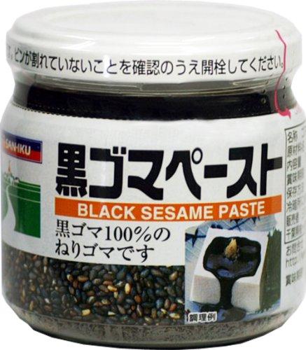 三育フーズ 黒ゴマペースト 150g
