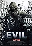 EVIL エヴィル[DVD]