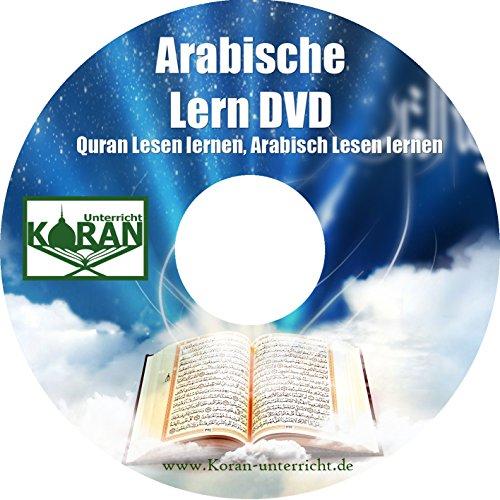 Arabische LernDVD für Anfänger - mit Koran als MP3 zum mitlesen Arabische Buchstahen Alif ba Arabisch lernen Koran Arabisch Lesen lernen DVD 60min Lernvideos + Quran als MP3 für Anfänger und Einsteiger auf Deutsch
