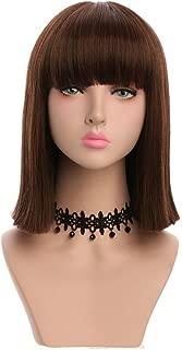 Yuehong Women's Medium Straight Brown Wig Hair Color Bob Wig Fashion Wigs For Women