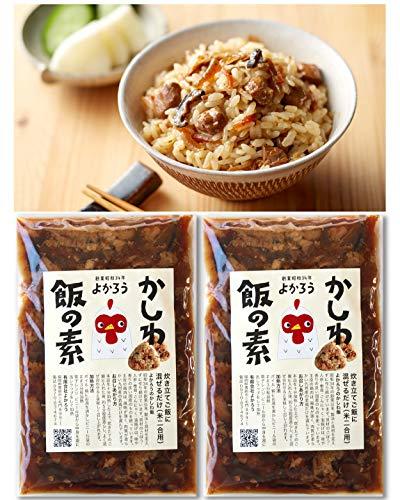 【よかろう】 かしわ飯の素 2合用×2袋セット