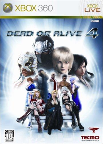 Dead or Alive 4 Popular Great interest
