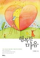 8953118808 Book Cover