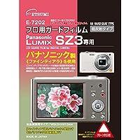 ETSUMI 液晶保護フィルム プロ用ガードフィルムAR Panasonic LUMIX SZ3専用 E-7202