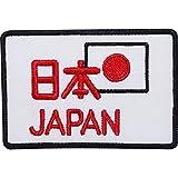 Japón bandera de número de la suerte 8parche sew en bordado japonés Karate ropa insignia