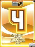 エレクトーン5~3級 STAGEA ヒットソングシリーズ(4) バイマイメロディー、Dear WOMAN 全5曲
