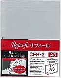 クープ Raku−fu(ラクフ)リフィール A3 CFR−2 Raku−fu【ラクフ】リフィール A3(演奏者のためのラクラクファイル)