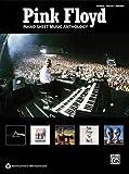 Pink Floyd: Piano Sheet Music Anthology: Piano/Vocal/Guitar