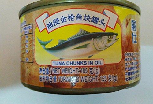 缶詰マグロ6缶総正味重量1110 g(185gX6缶)、南シナ海南海から魚介類