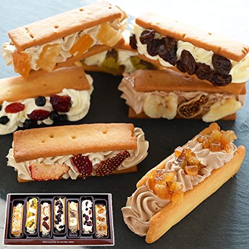 7種の ドライフルーツバターサンド バターサンドクッキー レーズンサンド ラムレーズンサンド クッキーサンド 焼き菓子 (4箱)