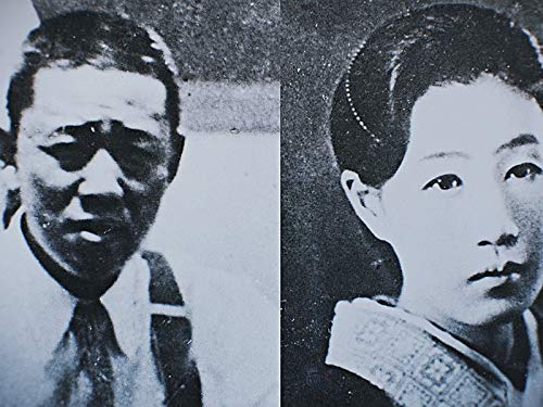 Abe Sada - Von Liebe und Tod