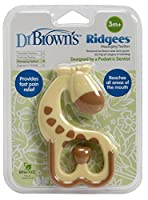 Ridgees Teether Giraffe [Set of 2] by Dr. Brown's
