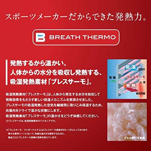 [Mizuno]アンダーウェアブレスサーモエブリプラスVネック長袖シャツインナー肌着吸湿発熱メンズネイビーLL
