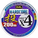 DUEL(デュエル) HARDCORE(ハードコア) PEライン 2号 HARDCORE X4 投げ 200m 25m×4色 12.5m毎・黒マーキング 投げ H3292