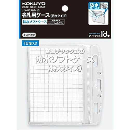 Kokuyo nameplate for ID card Eid plus soft case extra large 10 Naf - BC 188 - 10 Japan