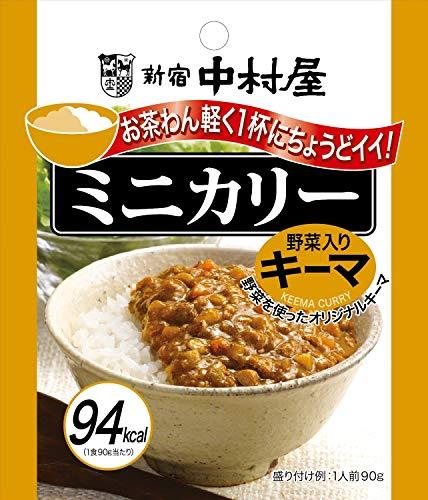 新宿中村屋 ミニカリー野菜キーマ 90g