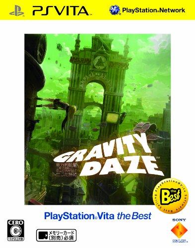 {GRAVITY DAZE 重力的眩暈:上層への帰還において,彼女の内宇宙に生じた摂動 PlayStation Vita the Best - PS Vita}