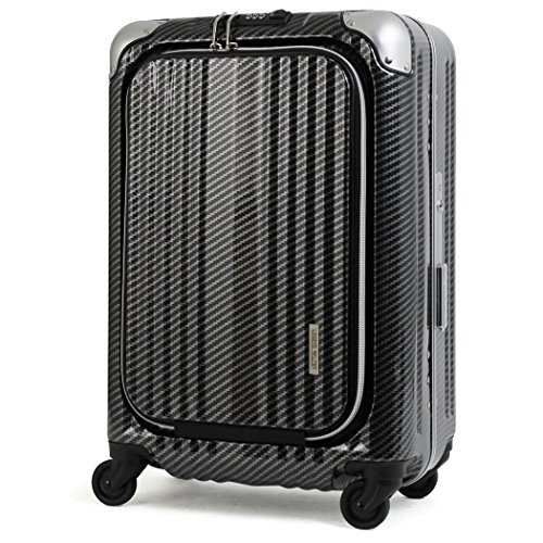 Enkloze X1 Carbon Black Carry-On 21' Spinner 100% Poly TSA Approved Zipperless