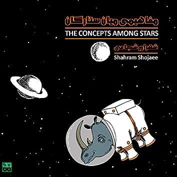 The Concepts Among Stars